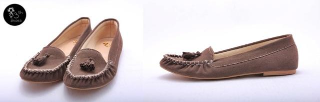 Brown Tassel - 195