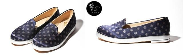 Blue Satin Loafer - 245