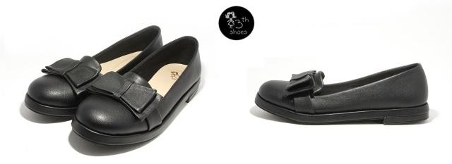 black bella - 265
